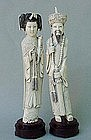 CHINESE IVORY CARVED EMPEROR AND EMPRESS
