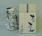 Japanese Nezumi Shino vase by Tsukamoto Haruhiko