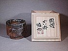 Japanese Bizen guinomi (sake cup) by Harada Shuroku