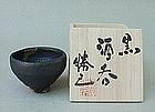 Japanese Kokuyu (black) guinomi by Kako Katsumi