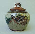 Contemporary Japanese Mashiko style Jar by Haruta