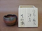 Contemporary Bizen Rinka sake cup by Kaneshige Yuho