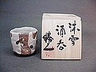 Contemporary guinomi (sake cup) by Kako Katsumi