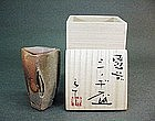 Contemporary guinomi (sake cup) by Takahara Takushi