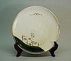 A set of four Japanese Oribe plates