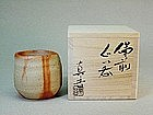 Contemporary Bizen guinomi (sake cup) by Koyama Shingo