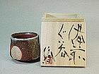 Contemporary Bizen sake cup by Takahashi Saito