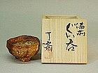 Contemporary Bizen guinomi (sake cup) by Mori Teisai
