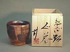 Contemporary Beni Shino guinomi by Kouchi Hidetoshi