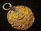 Art Nouveau GF Pius X Papal Medal ~ 12.3Gr