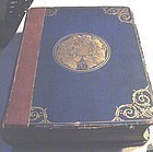 SEYFFERT'S DICTIONARY OF CLASSICAL ANTIQUITIES 1891