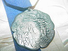 Art Nouveau Dieges & Clust Sterling Hammer Throw Medal w/Box