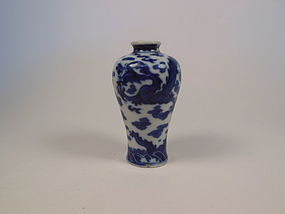 Qing Dynasty cobalt blue snuff bottle