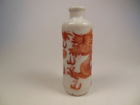 Qing Dynasty Red underglaze snuff bottle