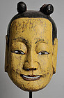 Antique Chinese Nuo Mask of Xiao Tong