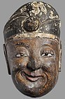 Antique Chinese Nuo Mask of Grandma