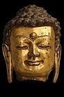 Antique Tibetan Gilded  Buddha Head