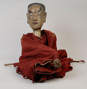 Antique Chinese Cantonese Puppet
