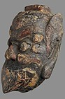 Antique Chinese Nuo Mask of Leigong