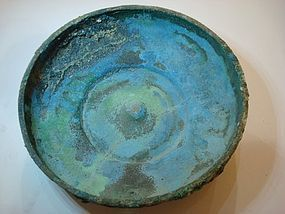 AN EASTERN MEDITTERANIAN BRONZE BOWL