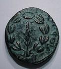 A JEWISH BRONZE COIN OF THE BAR KOCHBA REVOLT