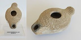 A SAMARITAN TERRACOTTA OIL LAMP FROM THE HOLY LAND