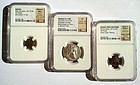 A COLLECTION OF THREE IMPORTANT BIBLICAL COINS