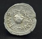 A ZUZ (DENARIUS) OF THE BAR KOCHBA REVOLT