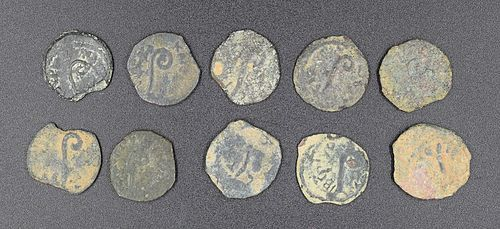 A LOT OF 10 PRUTOT OF PONTIUS PILATE WITH LITUUS