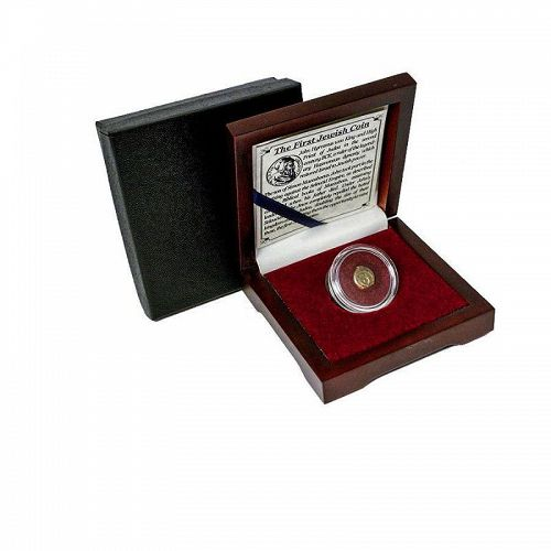 THE FIRST JEWISH COIN: COIN OF JOHN HYRCANUS I (C. 134-104 BCE)