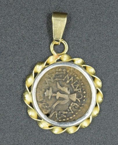 A WIDOWS MITES SET IN SILVER AND GOLD PENDANT