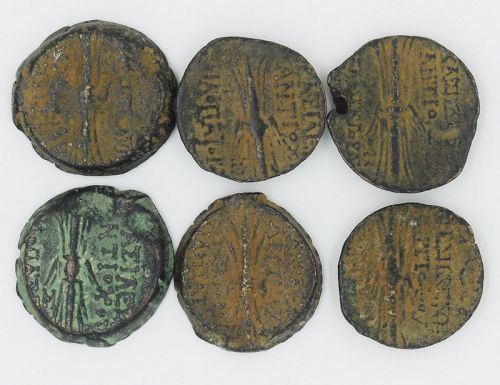 SIX BRONZE COINS OF ANTIOCHUS IX CYZICENUS