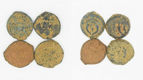 FOUR HASMONEAN PRUTOT WITH DESERT PATINA