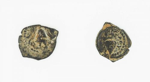 A FIVE COIN COLLECTION OF HEROD ARCHELAUS