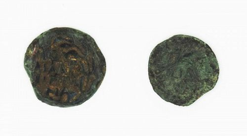 A BRONZE PRUTAH OF ANTONINUS FELIX UNDER CLAUDIUS