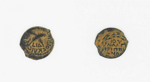 A BRONZE PRUTAH OF ANTONINUS FELIX UNDER CLAUDIUS