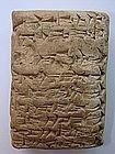 AN OLD BABYLONIAN CUNEIFORM TABLET
