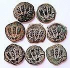 A BRONZE PRUTAH OF KING HEROD AGRIPPA I