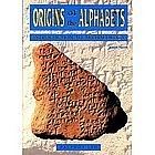"""""""ORIGINS OF THE ALPHABETS:INTRODUCTION TO ARCHAEOLOGY"""""""