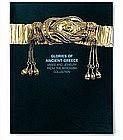 """GLORIES OF ANCIENT GREECE"""