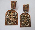 Mexican Copper Earrings, Maya, c. 1955