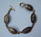 Mexican Sterling Mountain Lion Bracelet, c. 1985