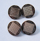 American Sterling and Enamel Cuff Links, c. 1960