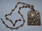 Mexican Mixed Metal Pendant and Chain, c. 1960