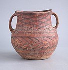 Chinese Neolithic Painted Pottery Jar - Machang