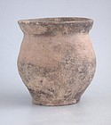 Chinese Neolithic Pottery Jar - Qijia Culture