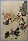 Japanese Woodblock Print by Zeshin. Meiji