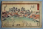 Japanese Woodblock Snow Landscape Print 1854 Edo Period