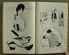 Japanese Sumi-e Sketch Book. Style of Asai Chu. Taisho