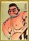 Japanese Sosaku Hanga Print. Konobu 1930s